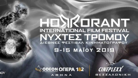 6ο International Horrorant Film Festival: Βραβεία Horrorant 2019