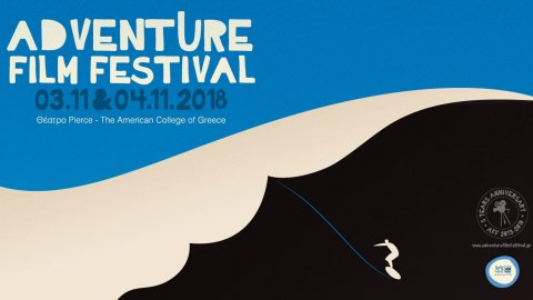Adventure Film Festival: Be there, be prepared!